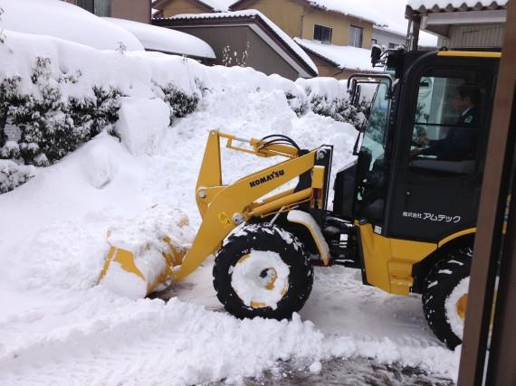 28.1除雪 (7)