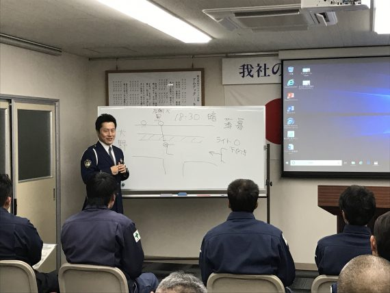 30.10月社内研修②
