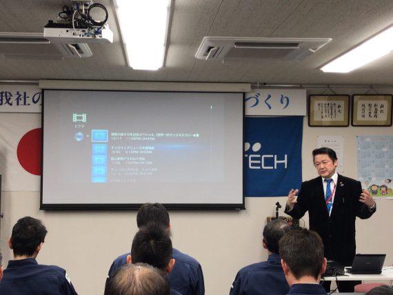 2019.1.31社内研修①