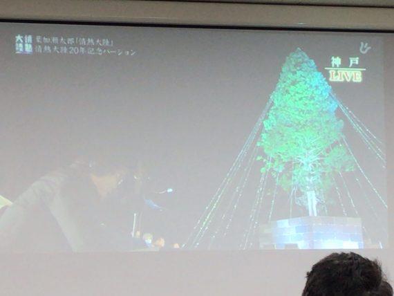 2019.1.31社内研修②