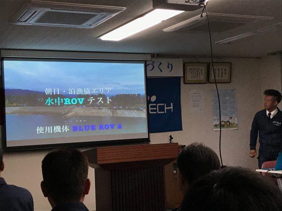 31.2.28研修会 (3)