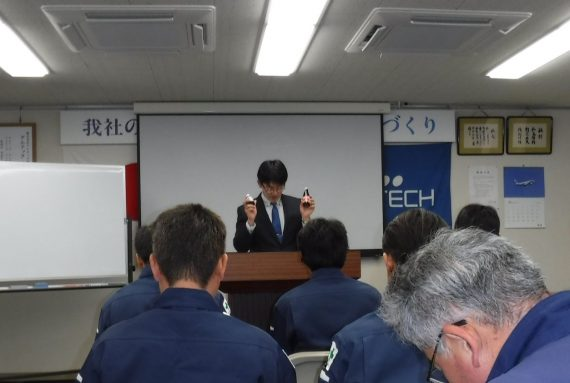 30.11.30研修会 (2)-1