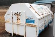 大型ゴミ箱