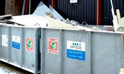 イワサキ住建のクリーンボックス