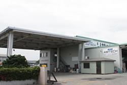 大浦リサイクルセンター外観