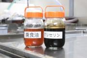廃食用油触媒方式処理機の処理前