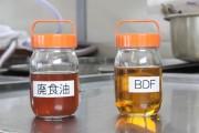 廃食用油触媒方式処理機の処理後